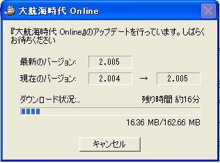20061206165609.jpg