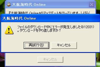 20061206165644.jpg