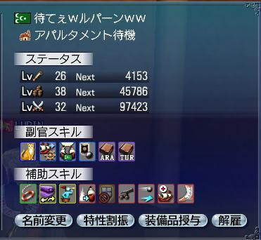 20061207020619.jpg