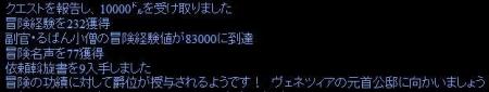 20061209142732.jpg