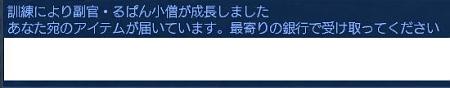 20061213223540.jpg