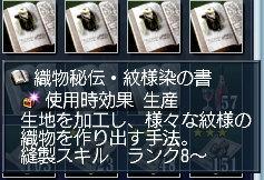 20061227052944.jpg