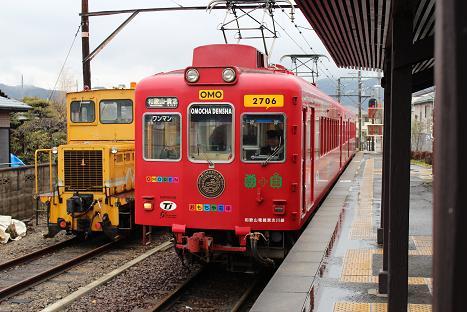 たま駅長 061
