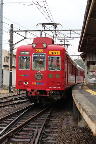 たま駅長 080