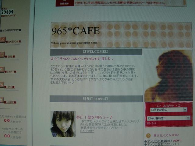 http://blog-imgs-24.fc2.com/9/6/5/965cafe/20050219161549.jpg