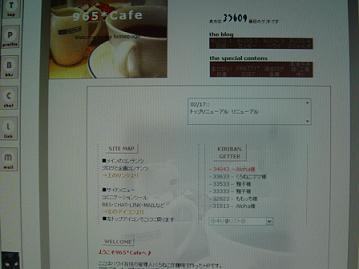 20050219164438.jpg