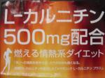 20050913083127.jpg