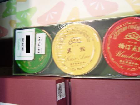 20051210204403.jpg