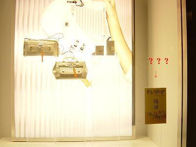 20060112190311.jpg
