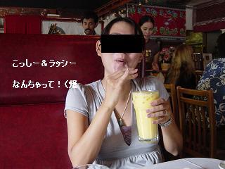20061208184626.jpg