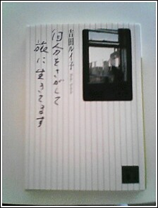 77768795013_290.jpg