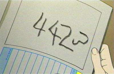 謎の4423