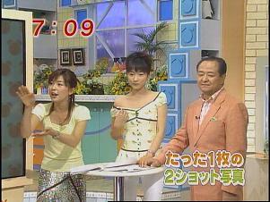 高島彩 in めざましテレビSP