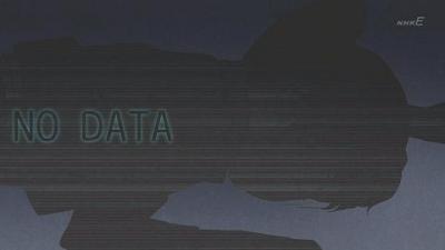 イサコNO DATA