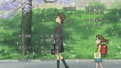 京子は小学生に