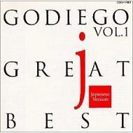 ゴダイゴ 「グレート・ベスト Vol.1」