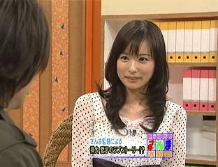 皆藤愛子さんが可愛かった