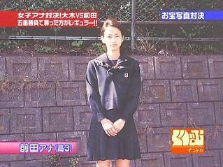 前田アナ、最後の制服