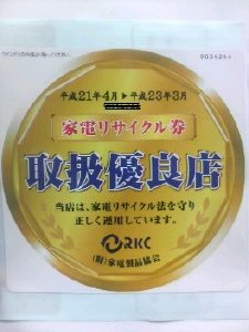 2009043018090000[1]