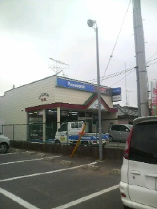 2009052309390000[1]