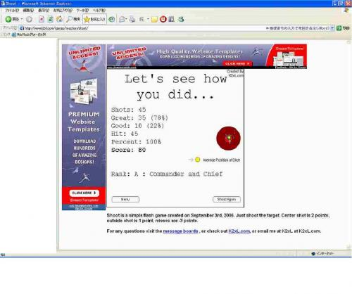 sa_convert_20080624225312.jpg