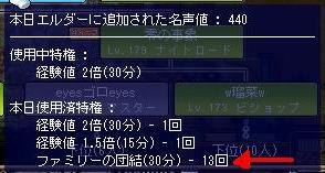 132.jpg