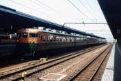 19820401 tc165-123 nagoya