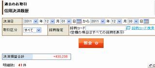 WS000021_20111231190543.jpg