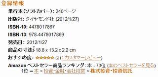 WS000024_20120204161227.jpg