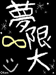 m_p.jpg