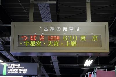 20111013_0009.jpg