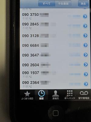 20111018_0001.jpg