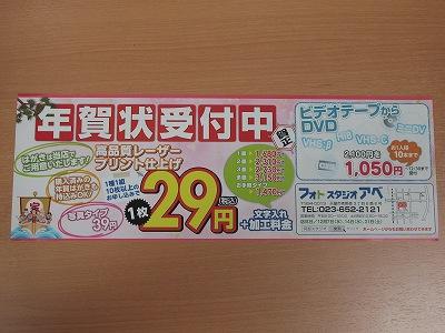20111205_0.jpg