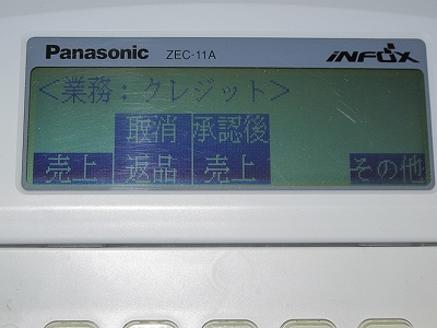 201112162004.jpg