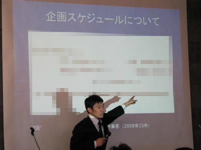 20120117_0009.jpg