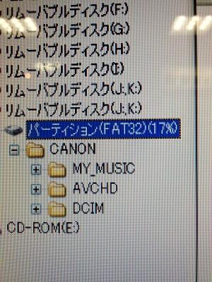 20120313_0002.jpg