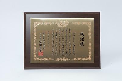 20120316_0006.jpg