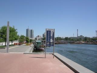 文化広場埠頭