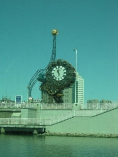 解放橋の時計