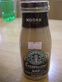 スタバのマークが入ってるだけでオシャレに見えちゃうコーヒー