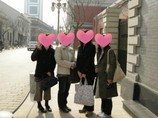 天津の芸術に興味深々な美人太太達