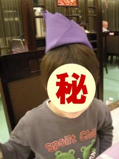 帽子らしい、、、