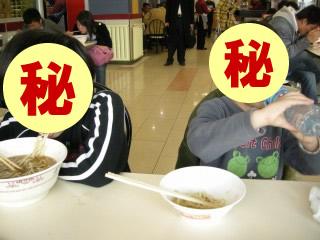 李先生でラーメンを食べる図