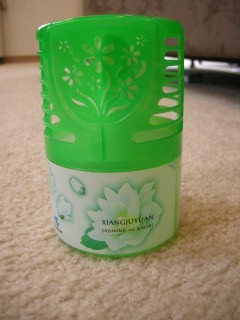 茉莉花の香り