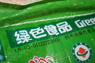 緑色食品はいいらしい、、、