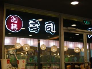 natuyasumi 036