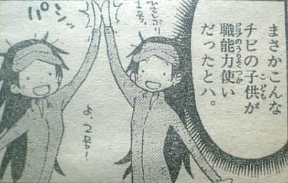 2007_03_02_1.jpg