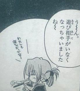 2007_03_20_1.jpg