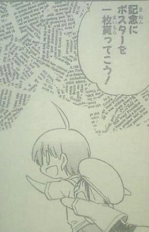 2007_06_04_06.jpg