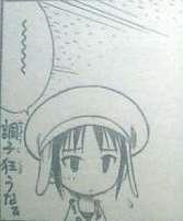 2007_06_11_01.jpg